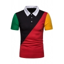 Men's New Trendy Colorblock Patched Lapel Collar Short Sleeve Polo Shirt