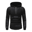 Men's Fashion Plain PU Patched Long Sleeve Half-Zip Fitted Drawstring Hoodie
