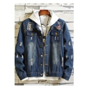 Men's Cool Distressed Ripped Detail Long Sleeve Casual Button Down Dark Blue Denim Jacket