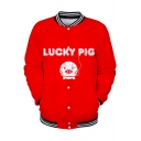 Cute Cartoon Letter LUCKY PIG Pattern Rib Stand Collar Long Sleeve Button Down Baseball Jacket in Red