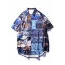 Mens Summer Trendy Pattern Short Sleeve Unisex Blue Casual Hawaiian Beach Shirt