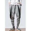 Guys New Fashion Zipper Embellished Colorblock Gathered Cuff Sport Harem Pants