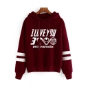 Cool Figure Letter I LOVE YOU 3000 Striped Long Sleeve Casual Loose Hoodie