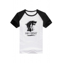 Popular Wolf Head Letter NOT TODAY Color Block Short Sleeve Summer Casual Tee