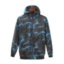 Mens New Trendy Camo Pattern Long Sleeve Zipper Placket Hooded Sport Loose Jacket Coat