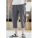 Chic Cartoon Animal Embroidery Drawstring Waist Frog Button Cuff Cropped Loose Linen Pants for Men