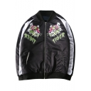 Cool Fashion Letter DON'T TOUCH ME Tiger Pattern Stand Collar Long Sleeve Unisex Black Zip Up Baseball Jacket