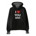 Father's Day Popular Heart Letter I LOVE YOU 3000 Fake Two-Piece Pullover Hoodie