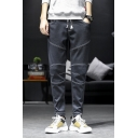 Mens Fashion Contrast Stitching Patched Drawstring Waist Slim Casual Pants