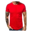 Trendy Striped Shoulder Short Sleeve Round Neck Fitted T-Shirt for Men
