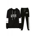 Popular Letter I LOVE YOU 3000 Casual Loose Hoodie with Sport Sweatpants Unisex Two-Piece Set