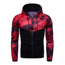 Men's Cool Stylish Colorblocked Camo Printed Long Sleeve Zip Up Slim Fit Drawstring Hoodie
