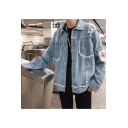 Street Fashion Letter BRAZIL Patched Back Distressed Ripped Hip Hop Oversized Light Blue Denim Jacket for Guys