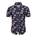 Summer Mens Funny Cute Allover Cat Printed Short Sleeve Slim Fitted Button Up Shirt