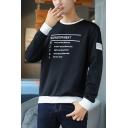 Men's Casual Letter WONDERMENT Printed Long Sleeve Round Neck Slim Fit Pullover Sweatshirt