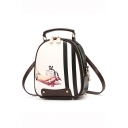 Stylish Stripe Printed Rivet Embellishment Portable White Casual Backpack 21*10*23 CM