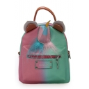 New Stylish Unicorn Letter Print Pink and Green Colorblock Mini School Bag Backpack for Girls 20*17*9 CM