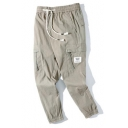 Guys New Trendy Solid Color Drawstring Waist Loose Casual Cargo Pants