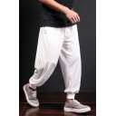 Guys Basic Simple Plain Loose Casual Linen Bloomers Pants