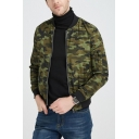 Mens Trendy Army Green Camo Pattern Stand Collar Long Sleeve Zip Up Fitted Jacket