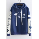 Lovely Cartoon Cat Pattern Long Sleeve Loose Casual Pullover Hoodie