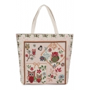 Designer Unique Floral Owl Pattern Beige Canvas Shoulder Shopper Bag 35*10*38 CM