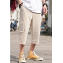Guys Fashion Simple Plain Drawstring Waist Velcro Cuff Cropped Casual Pants Trousers