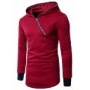 Men's New Trendy Plain Colorblock Long Sleeve Irregular Zip Up Hoodie