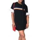 Women's Hot Fashion Round Neck Ruffle Short Sleeve Rainbow Stripe Mini Black Shift Dress