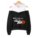 Car Letter Fujiwara Tofu Shop Graphic Print Cold Shoulder Casual Loose Pullover Hoodie
