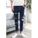 Men's Stylish Letter Printed Knee Cut Rolled Cuffs Slim Fit Casual Ripped Jeans