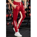 Men's Fashion Letter Printed Colorblock Patched Zipped Cuffs Drawstring Waist Casual Sports Sweatpants