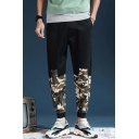 Men's New Fashion Camouflage Patched Elastic Cuffs Drawstring Waist Casual Track Pants