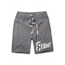 Men's Summer Fashion Letter EIGHT Printed Drawstring Waist Cotton Sweat Shorts