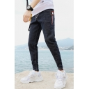 Guys New Stylish Stripe Ribbon Patched Drawstring Waist Slim Fit Casual Jeans
