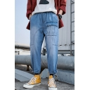 Men's New Stylish Flap Pocket Front Drawstring Waist Casual Tapered Jeans