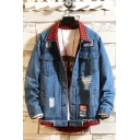 Mens New Stylish Plaid Patched Fake Two-Piece Ripped Button Front Denim Jacket