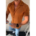 Mens Unique Fashion Rib Knit Lapel Collar Short Sleeve Button Front Fitted Shirt