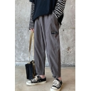 Men's Summer New Fashion Letter Patchwork Casual Loose Carrot Pants with Button Detailing