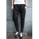Men's Trendy Simple Plain Button Zipper Embellished Casual Slim Pencil Pants