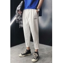 Men's Simple Fashion Letter 1987 Embroidery Pattern Casual Cotton Tapered Pants