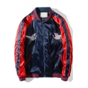 Chinese Style Crane Embroidery Rib Stand Collar Long Sleeve Zip Up Casual Baseball Jacket