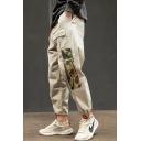 Stylish Camouflage Printed Patch Flap Pocket Drawstring Cuffs Men's Cotton Cargo Pants
