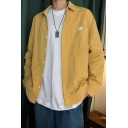Guys Simple Plain Long Sleeve Button Front Casual Loose Over Shirt