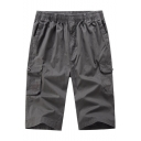 Men's Summer Simple Fashion Solid Color Multi-pocket Casual Cotton Cargo Shorts
