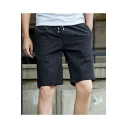 Men's Summer New Stylish Printed Drawstring Waist Leisure Relaxed Chino Shorts