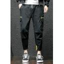 Simple Fashion Colorblock Design Flap Pocket Drawstring Waist Casual Cargo Pants for Men