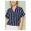 Fashion Blue Vertical Striped Print Loose Casual Button Down Shirt