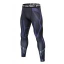 Fashion Printed Quick Drying Purple Highly Elastic Skinny Sports Jogging Pants