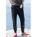 Men's New Fashion Contrast Stripe Drawstring Waist Tapered Track Pants